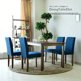 ダイニングテーブルセット 幅120 5点セット 木製 4人掛け ダイニングテーブル5点セット 4人用 北欧 シンプル オシャレ カフェ カラフル ダイニングチェアー ダイニングテーブル