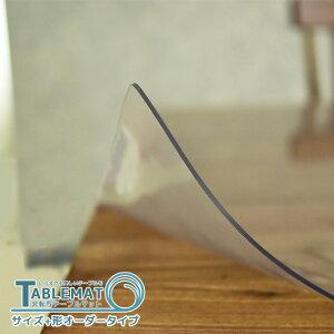 * 3%offクーポン~4/16 1:59迄 テーブルマット サイズオーダータイプ 1000×1000以内 日本製 塩化ビニールマット 非転写 耐熱60° キズ・汚れに強い 2ミリ厚 空気が入らない 非密着 鏡面仕上げ ガラス
