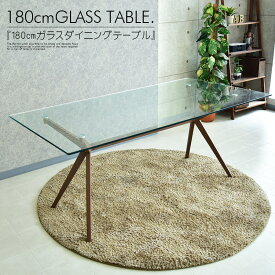 【送料無料】180cm テーブル 食卓 ダイニング 強化ガラス スチール シンプル モダン おしゃれ