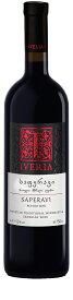サペラヴィ /Saperavi ジョージアワイン 750ml 赤 サペラヴィ ワイン発祥の地  ジョージア代表品種