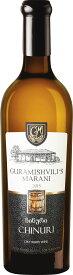 グラミシビリズ マラニ チヌリ /Guramishvili's Marani Chinuriジョージアワイン 750ml 白ワイン ワイン発祥の地 グルジアワイン