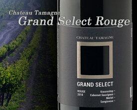 シャトータマーニュ グランセレクト ルージュ Chateau Tamagne Grand Select Rouge/750ml/Kuban Vino/濃厚/赤ワイン/ロシアワイン/クラスノダール