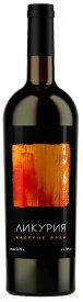 リクリア カベルネフラン /Likuria Cabernet Franc/750ml/赤/ロシアワイン/クラスノダール/黒海沿岸ワイン/ロシア産