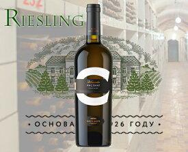 サウクデレリースリング /Sauk Dere Riesling/750ml /白/辛口/ロシアワイン/クラスノダール/黒海沿岸ワイン/ロシア産/他国とは異なるリースリングのコク/爽やか/コストパフォーマンスに優れるワイン