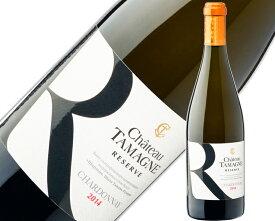 シャルドネ レゼルバ/Chardonnay Reserve/Kuban Vino/濃厚白ワイン/ロシアワイン/シャルドネ /東欧/ 黒海沿岸ワイン/クラスノダール/ロシア産