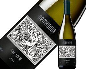 【数量限定】レフカディア シャルドネ /Lefkadia Chardonnay/750ml 白/辛口/ロシアワイン/クラスノダール/黒海沿岸ワイン/ロシア産/年間生産量300本/極上ワイン/贈答用にも最適