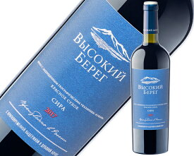 ハイランド シラー 750ml /Highland Syrah /クバンビノ/赤/ロシアワイン/シラー/東欧/黒海沿岸ワイン/クラスノダール/南ロシア/エレガントなシラー