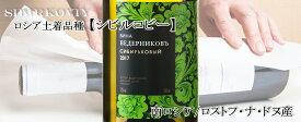 シビルコビー /Sibirkoviy 750ml 白 辛口 ロシアワイン ロストフ アゾフ海沿岸ワイン 土着品種 ロシア産