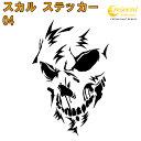 Skull 04