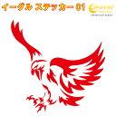 Tribal eagle01