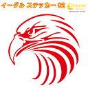 Tribal eagle02