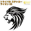 Tribal lion03