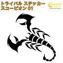 Tribal scorpion01