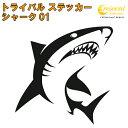 Tribal shark01