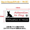 Chihuahua chihuahua in House sticker print type