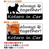 Dog in Car sticker toy poodle toy poodle print type