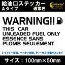 Fuel_a-normal01