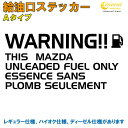 Fuel mazda01 a