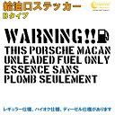 Fuel porsche07 b