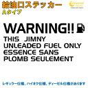 Fuel suzuki11 a