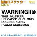 Fuel suzuki17 a