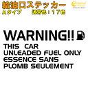 Fuel a normal