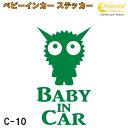 Babyincar c10