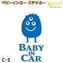 Babyincar c2