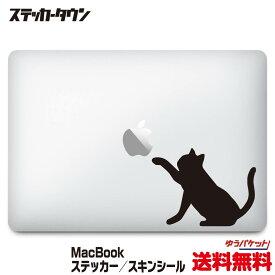 "MacBookステッカー スキンシール 黒猫2 ""blackcat2"""