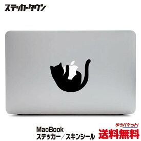 "MacBookステッカー スキンシール 黒猫3 ""blackcat3"" MacBook Air11/13 Pro13/15"