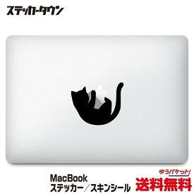 "MacBookステッカー スキンシール 黒猫3 ""blackcat3"" MacBook 12 Pro13/15 (2016〜)"