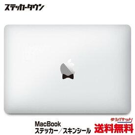 "MacBook ステッカー スキンシール 蝶ネクタイ ""bowtie"" MacBook 12 Pro13/15 (2016〜)"
