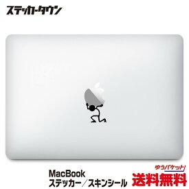 "MacBookステッカー スキンシール 棒人間 キャリー ""stickman carry"" MacBook 12 Pro13/15 (2016〜)"