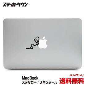 """MacBookステッカー スキンシール 棒人間 ひとやすみ """"stickman chill"""" MacBook Air11/13 Pro13/15"""
