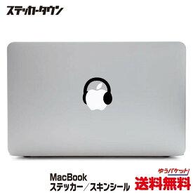 "MacBookステッカー スキンシール ヘッドフォン ""headphone"" MacBook Air11/13 Pro13/15"