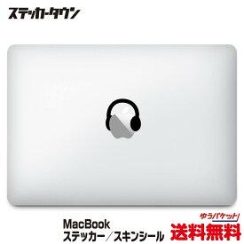 "MacBookステッカー スキンシール ヘッドフォン ""headphone"" MacBook 12 / Pro13 / 15 (2016〜)"