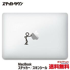"MacBookステッカー スキンシール 棒人間 リーン ""stickman lean"" MacBook 12 Pro13/15 (2016〜)"