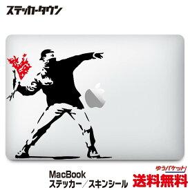 "MacBookステッカー スキンシール バンクシー モロトフ ガイ 2 ""Banksy Molotov Guy2"""