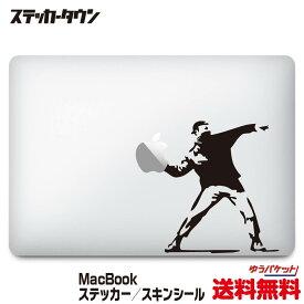 "MacBookステッカー スキンシール バンクシー モロトフ ガイ ""Banksy Molotov Guy"""