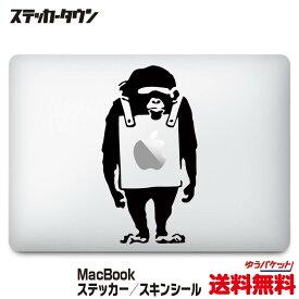 "MacBookステッカー スキンシール バンクシー プラカード チンバンジー ""The Placard Chimp"""