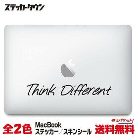 "MacBookステッカー スキンシール ""think different"" MacBook Air / Pro"