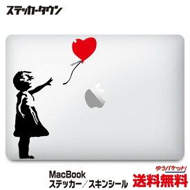 "MacBookステッカー スキンシール バンクシー 風船少女 Banksy ""there is always hope"""