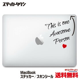 "MacBookステッカー スキンシール ""this is one awesome person"""