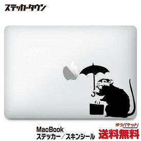 "MacBookステッカー スキンシール バンクシー 傘を持ったネズミ Banksy ""umbrella rat"""