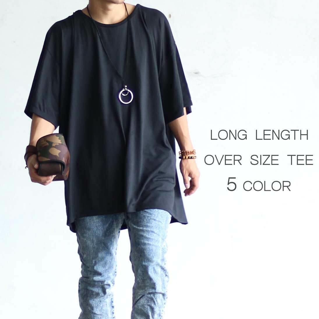 超ビッグTシャツ 半袖 オーバーサイズ ビックTシャツ ロング丈白 黒 ワイン グレー グリーン ホワイト ブラック