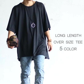 超ビッグTシャツ 半袖 オーバーサイズ ビックTシャツ ロング丈白 黒 ワイン グレー グリーン ホワイト ブラック ビッグT ビックT ビッグシルエット メンズ レディース ユニセックス