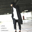 コーディガン ロング丈 カーディガン ロング オーバーサイズ ビッグ 黒 ブラック コットン メンズ レディース フリーサイズ モノトーン モード系 モード