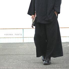 コットン タック ワイドパンツ 袴パンツ はかまパンツ ガウチョパンツ スカーチョ スカンツ ブラック 黒 フリーサイズ メンズ レディース サルエルパンツ サルエル モード系