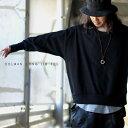 ユニセックス ドルマン Tシャツ ロングリブ メンズ レディース フリーサイズ オーバーサイズ ロンT 長袖 ブラック ホワイト グレー ビッグサイズ 送料無料 ビッグT ビックT