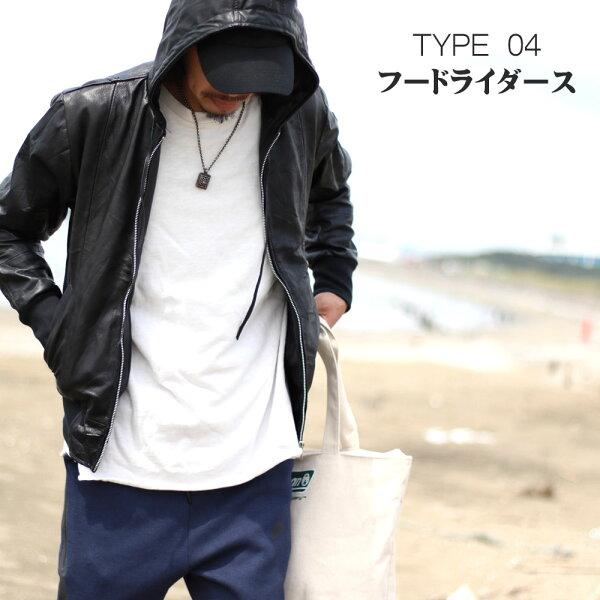 ライダースパーカー/本皮/メンズ